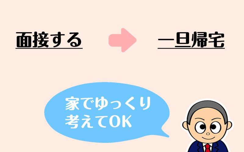 考えてOK_compressed