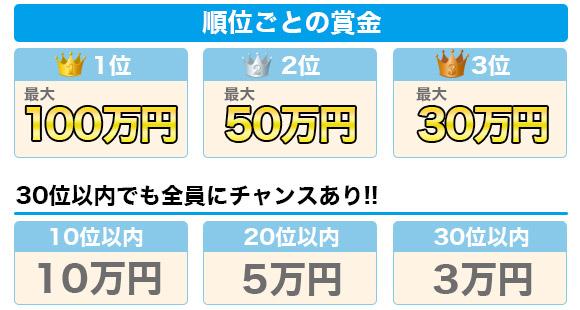 bonus_02