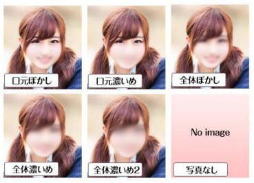bokashi-image