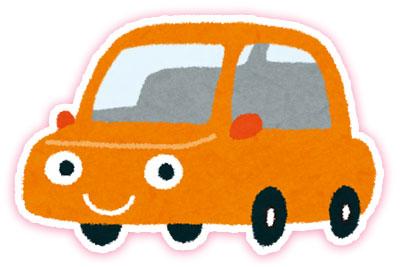 自動車のイラスト