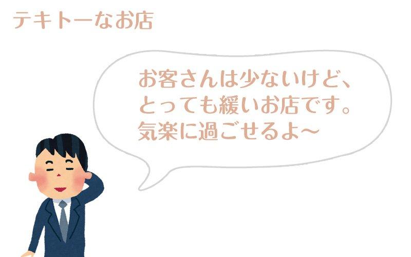ゆるお店_compressed