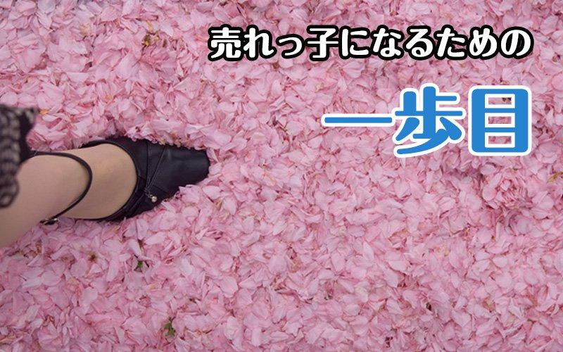 一歩目_compressed